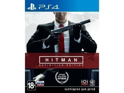 Видеоигра Hitman Definitive Edition PS4