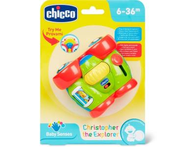 https://content.thefroot.com/media/market_products/e0866/chicco-binokl-00007987000000-8901339-3.png