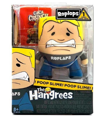 Игрушка The Hangrees Roplops