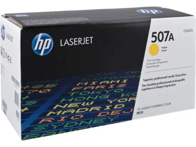 https://content.thefroot.com/media/market_products/hp-ce402a-yellow-12900283-1.png