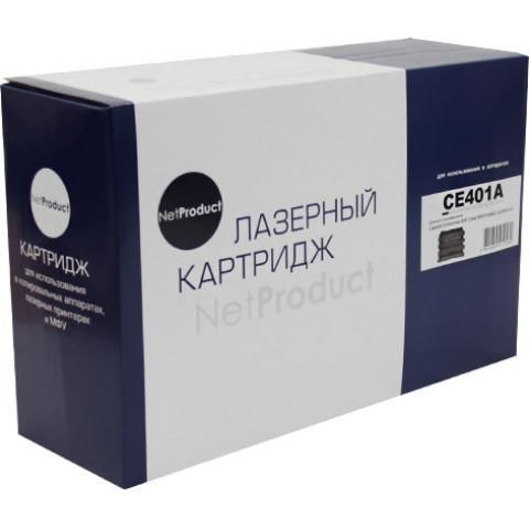 Картридж NetProduct (N-CE401A) для HP LJ Enterprise 500 color M551n/M575dn, C, 6K