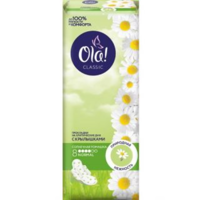 OLA! CLASSIC WINGS NORMAL Солнечная ромашка уп.8 (OLA! CLASSIC WINGS NORMAL Солнечная ромашка уп.8)