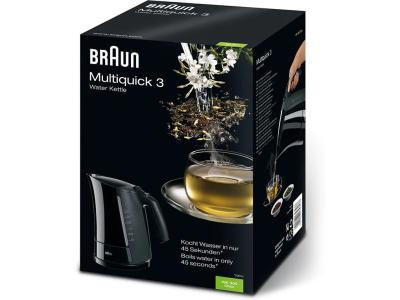 https://content.thefroot.com/media/market_products/xbraun-wk-300-cernyj-6800072-4.png
